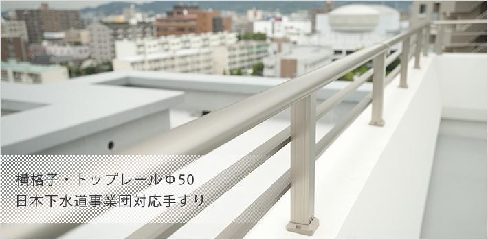 ビニフレーム工業株式会社 【BOX...